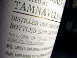 タムナブーリン OMC