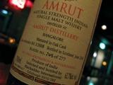 アムルット-2