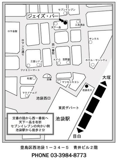 新店地図5