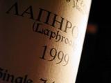 ラフロイグ 1999 TWE