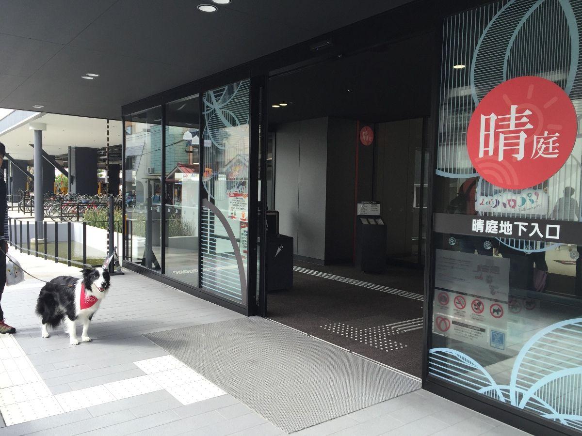 松本 イオン 駐 車場 モール