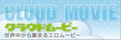 link_cloud