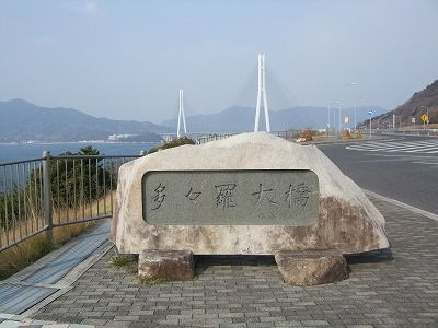 【画像】バイクで九州一周してきた