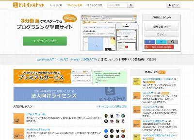 【VIP】webディレクターだけど、初心者に役立つサイト教える てんこもり。