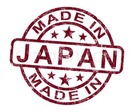 「made in japan」ってタトゥー入れたけど、なんか質問ある?wwwwwww