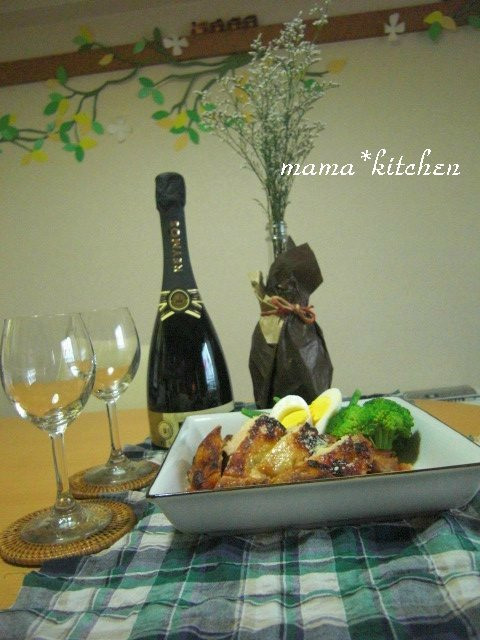 mama*kitchen★