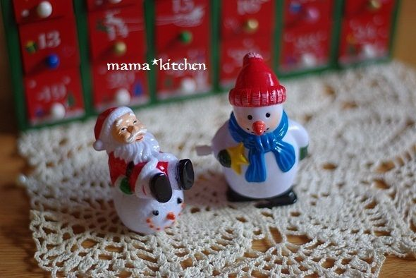 mama*kitchen