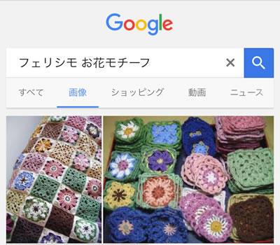 花モチーフ