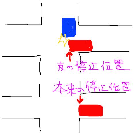kankon-1423328963-294-490x490