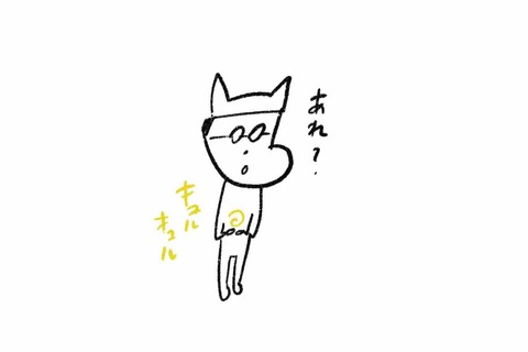 IMG_3543