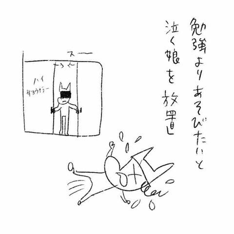 IMG_3443