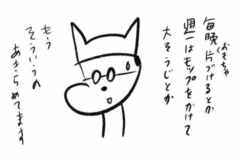 IMG_3357
