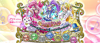 suiteprecure