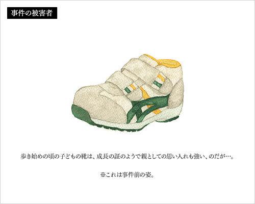 201204-A-kano