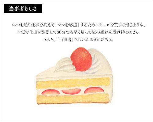 20160629-kano