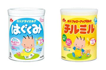 morinaga_milk