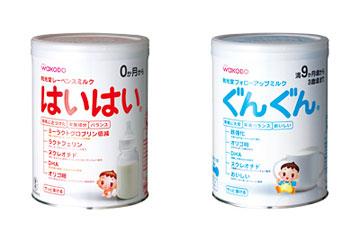 wakodo_milk