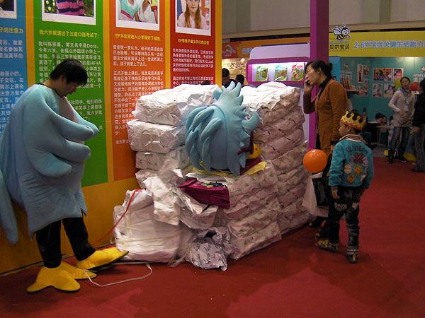 shanghaicarnival2011j