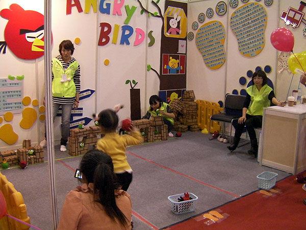 shanghaicarnival2011a