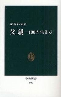 chichioya100