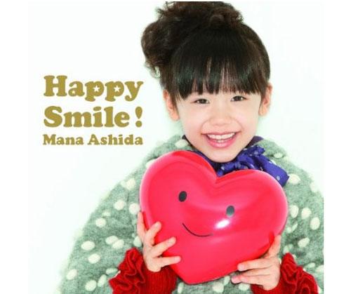 ashidamanahappysmile