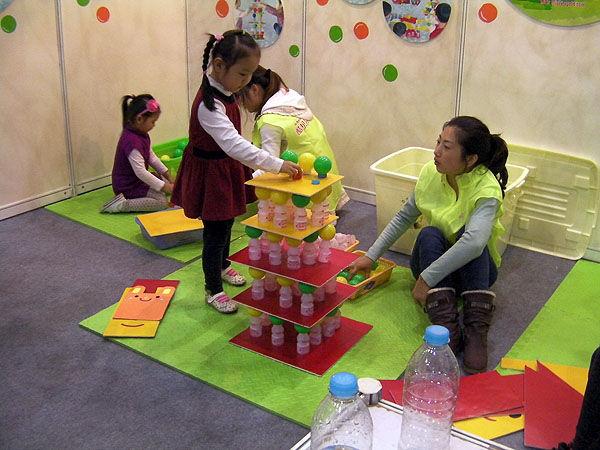 shanghaicarnival2011b