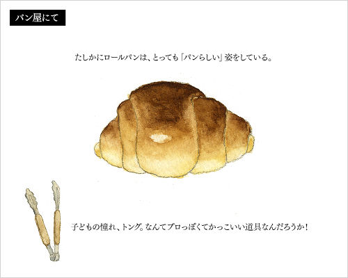 201201kano-re