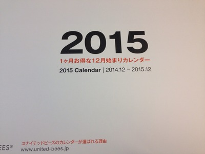 2014-10-29-00-26-28