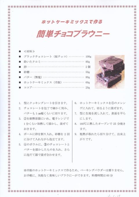 IMG_20210119_0001