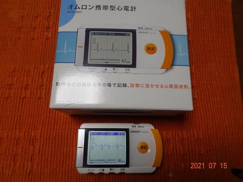 DSC00114