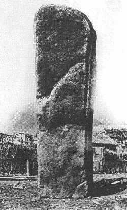 koukaidoouhi[1]
