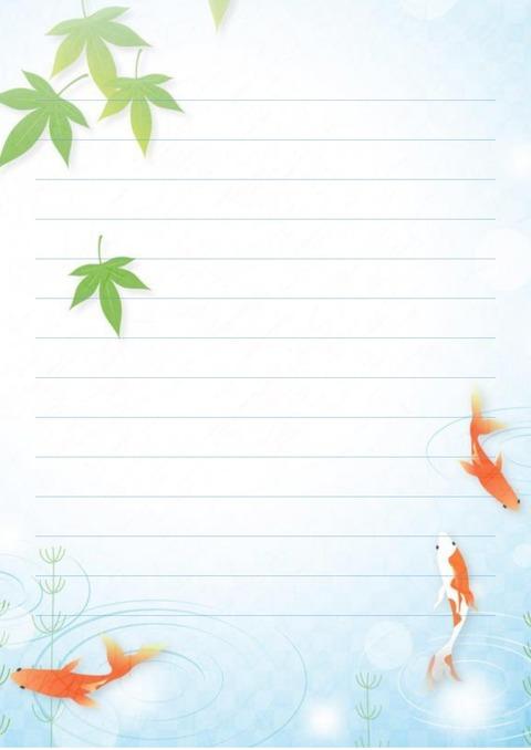 便箋①_page-0001