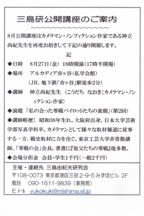 IMG_20210808_0019