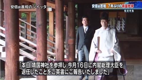 news4082012_50[1]