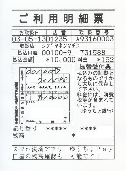 IMG_20210514_0022
