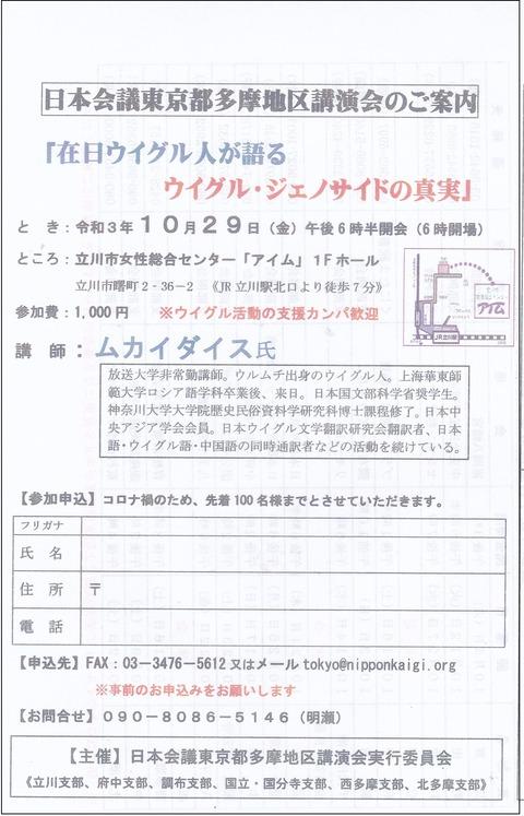 IMG_20211007_0011