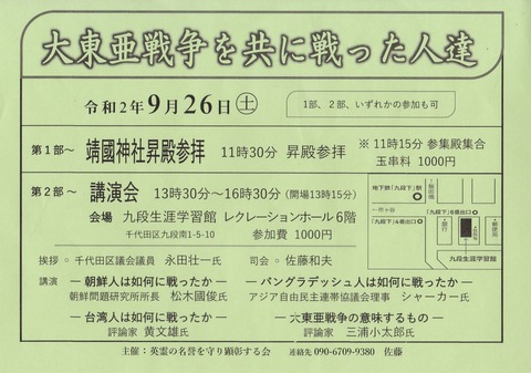 IMG_20200809_0013