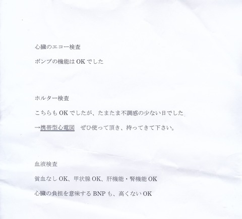 IMG_20210715_0001