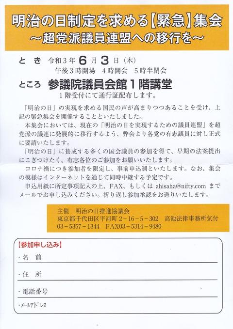 IMG_20210524_0010