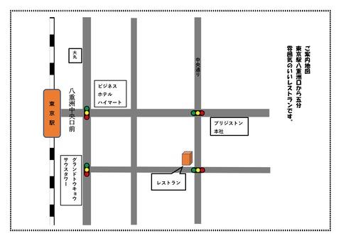地図①_page-0001 (1)