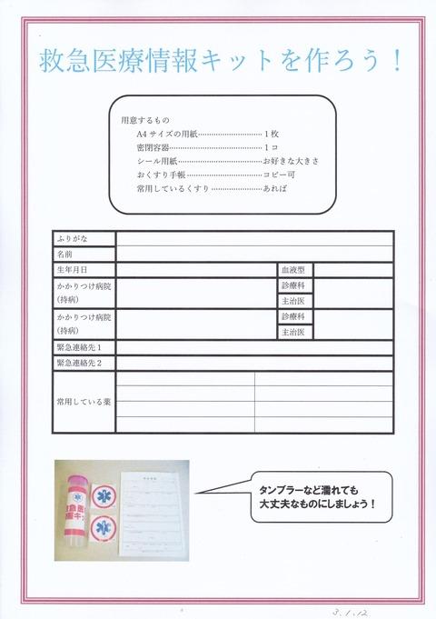 IMG_20210112_0001