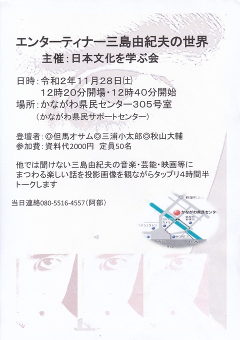 IMG_20201014_0006