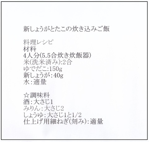IMG_20210726_0005