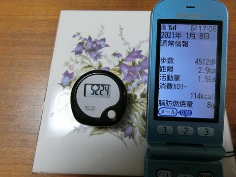 CIMG0431
