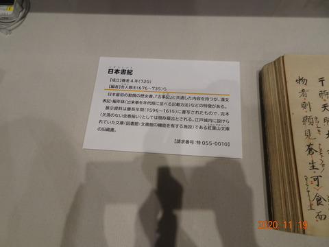 DSC06184