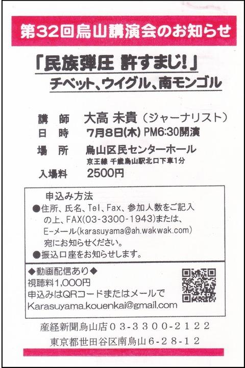 IMG_20210419_0001