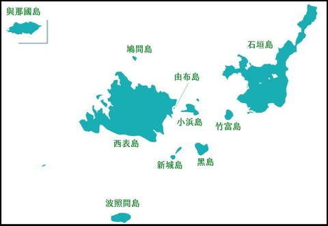 yaeyama_map1 (1)