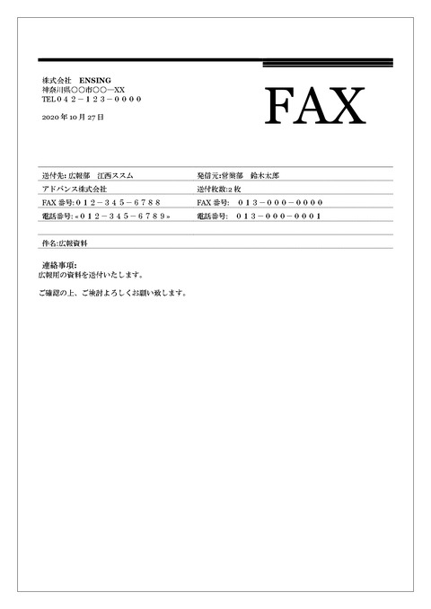 FAX_page-0001