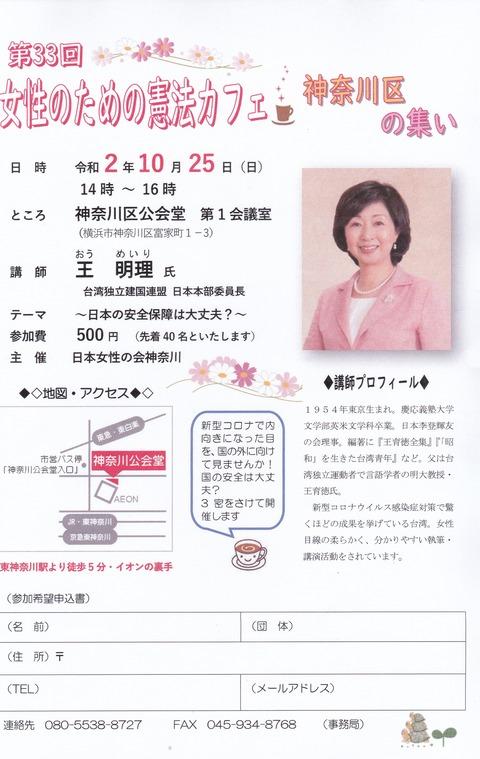 IMG_20201010_0012