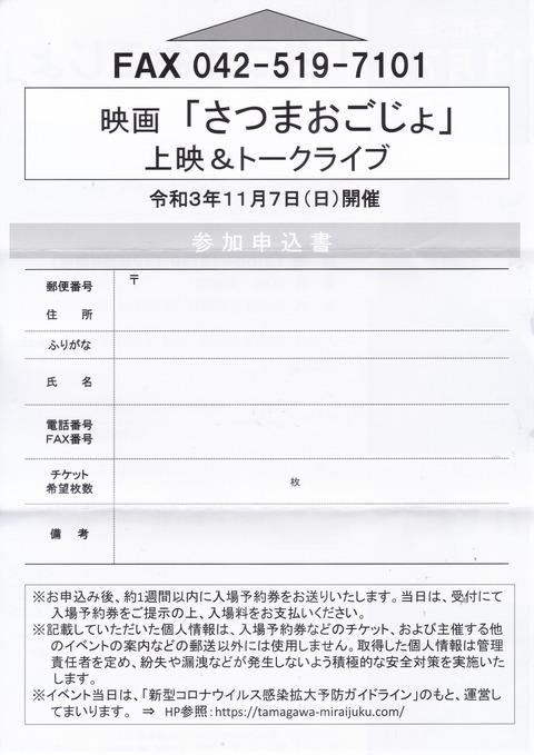IMG_20210916_0007